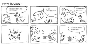 comic_all