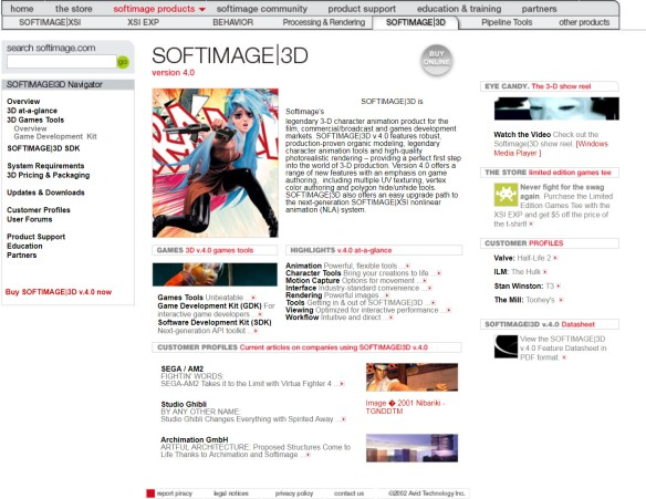 softimage_3d_home_page
