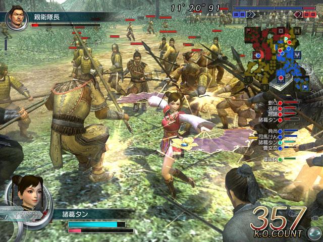 battle_sc_640x480